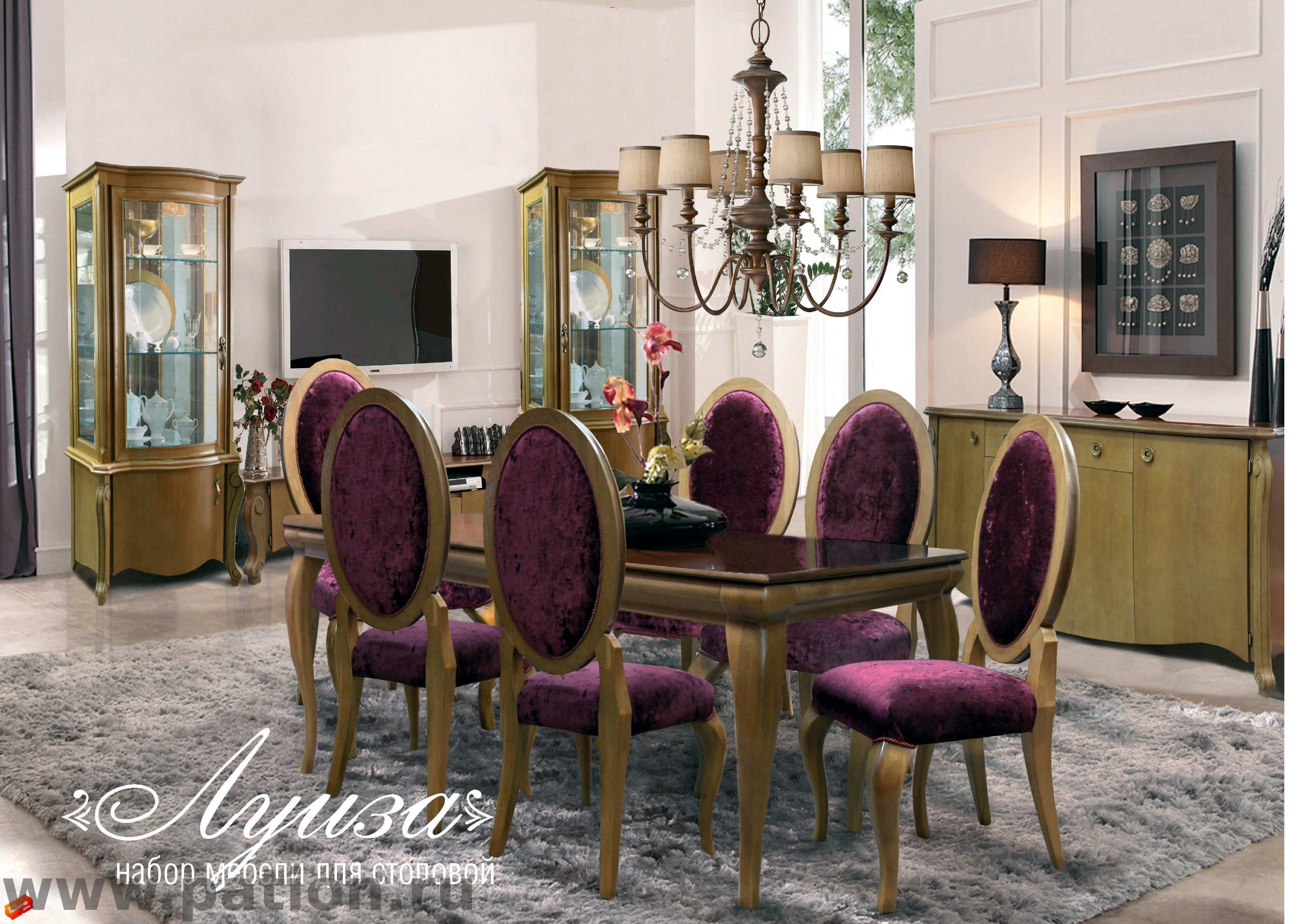 Мебель Для Гостиной Молодечномебель